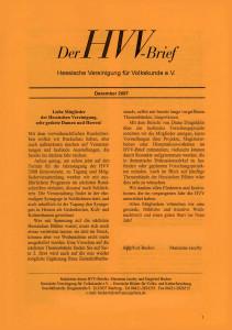 HVV-Brief 09-2007